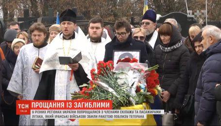 В последний путь: в Украине хоронят членов экипажа и пассажиров сбитого самолета МАУ