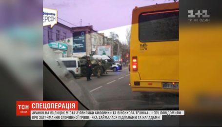 В Херсонской области ГПУ провела серию обысков по делу Екатерины Гандзюк по 30 адресам
