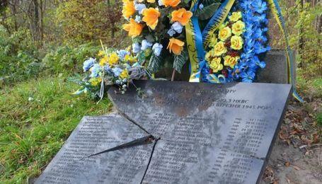 Польша восстановит оскверненную могилу бойцов УПА на горе Монастырь и возьмет ее под охрану