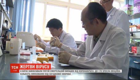 Випадки захворювання від коронавірусу виявили в Японії та Таїланді