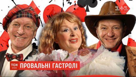 Прикордонники в аеропорту Запоріжжя не пустили до України групу російських акторів