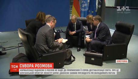 Нормалізації відносин із Росією не буде, доки Москва не припинить спроби дестабілізувати світ - Джонсон