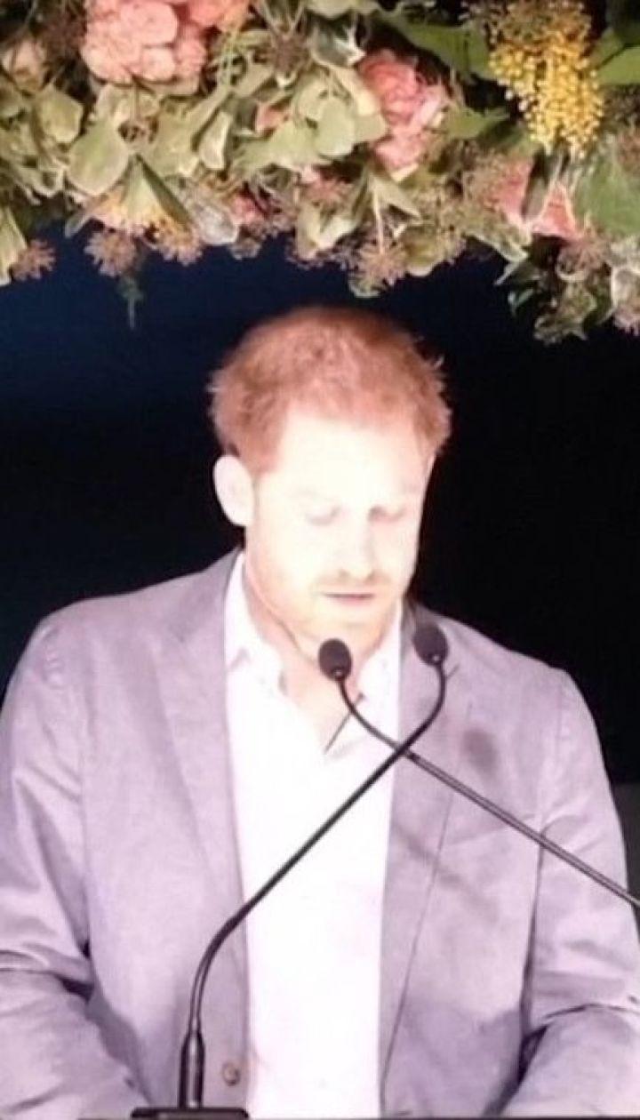 Принц Гарри заявил, что избавляется от монаршего титула ради семьи