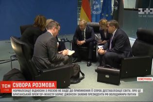 Нормализации отношений с Россией не будет, пока Москва не прекратит попытки дестабилизировать мир - Джонсон
