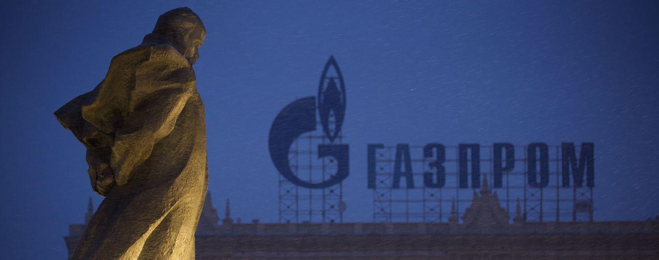 """В Европе разморозили активы российского """"Газпрома"""", которые арестовывали из-за исков """"Нафтогаза Украины"""""""