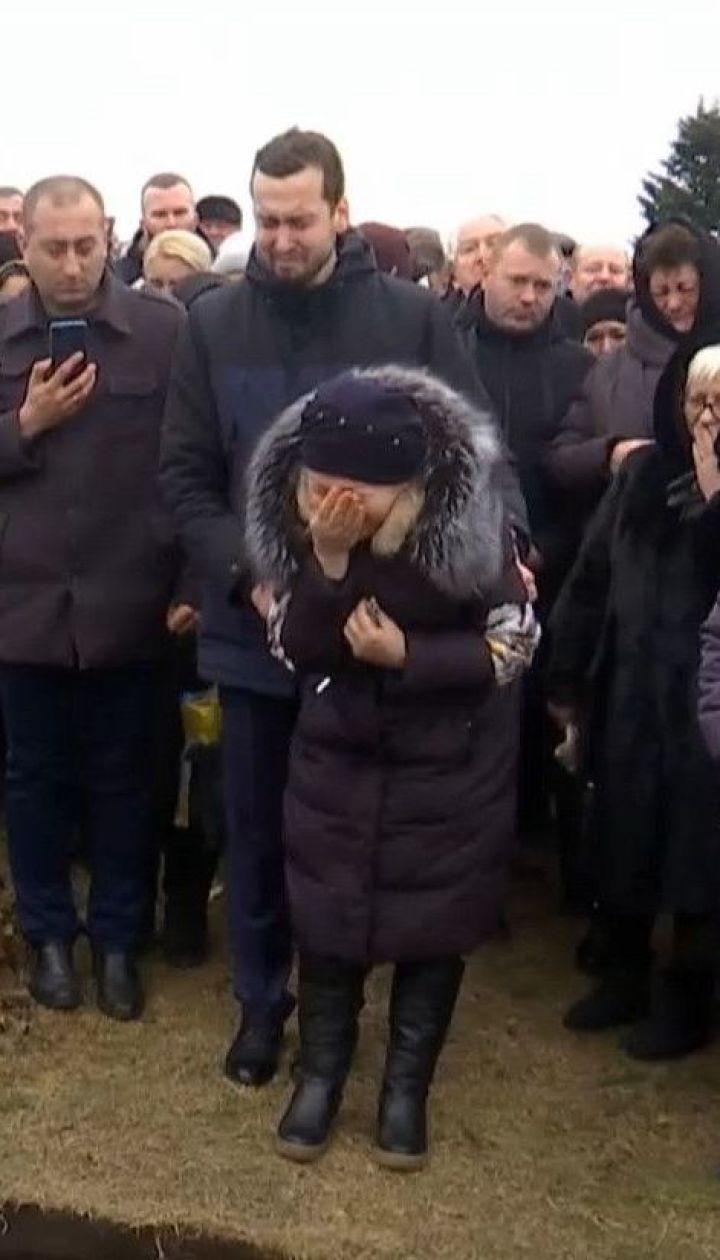 В разных регионах Украины попрощались с членами экипажа и пассажирами самолета МАУ