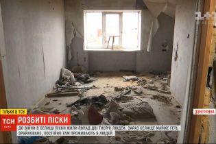 В почти полностью разрушенных Песках осталось жить 9 человек