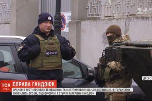 ГПУ сообщила о подозрении человеку, который проходит по делу убитой активистки Екатерины Гандзюк