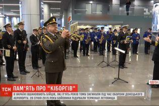 """Украинцы почтили """"киборгов"""", погибших при обороне Донецкого аэропорта"""