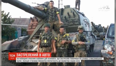 На Київщині учасник АТО застрелив свого товариша по службі з мисливської зброї