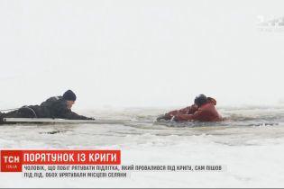 На Черкащині селяни гуртом витягли з-під криги підлітка та чоловіка, який намагався його врятувати