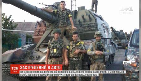 На Киевщине участник АТО застрелил своего сослуживца из охотничьего оружия