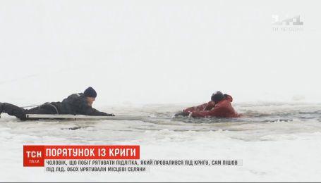 В Черкасской области селяне вместе вытащили из-под льда подростка и мужчину, который пытался его спасти