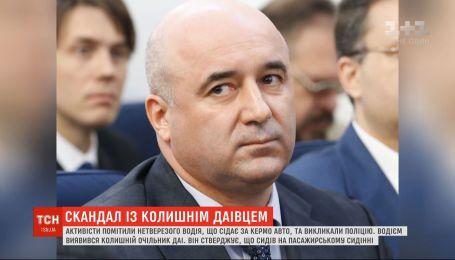 Ексочільника ДАІ Олександра Єршова піймали п'яного за кермом