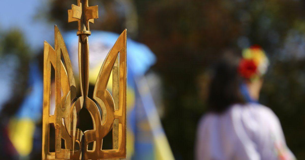 В правительстве Британии извинились за размещение трезубца Украины в пособии рядом с террористическими символами