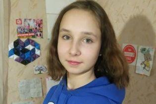 В Киеве третий день ищут школьницу: приметы