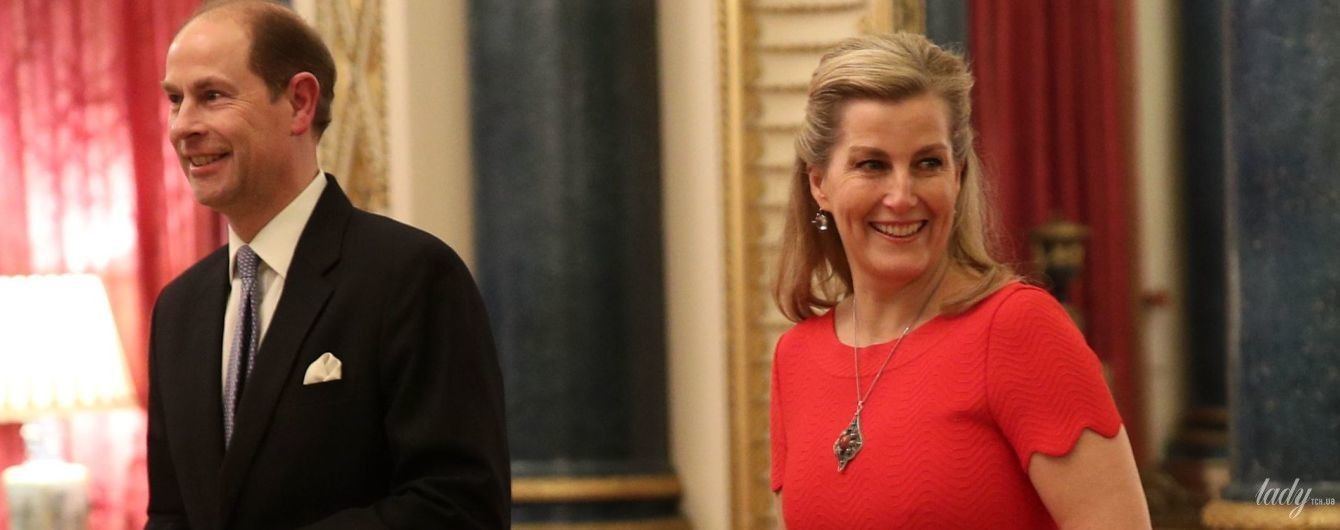 Красива іменинниця: графиня Вассекська Софі склала компанію герцогині Кембриджській на прийомі в палаці