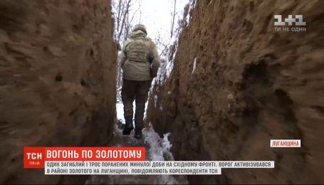 Один украинский военный погиб, еще трое получили ранения на восточном фронте