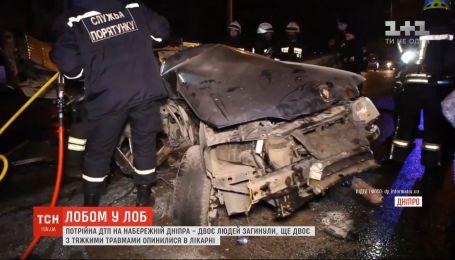 В Днепре на набережной произошла тройная ДТП: два человека погибли