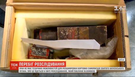 Іран не має технічних можливостей для розшифровки бортових самописців збитого українського літака