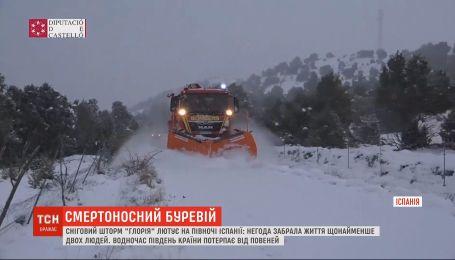 """На півночі Іспанії лютує сніговий шторм """"Глорія"""""""