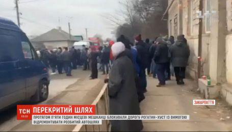 """Люди блокировали трассу """"Рогатин - Хуст"""" с требованием отремонтировать разбитую автодорогу"""