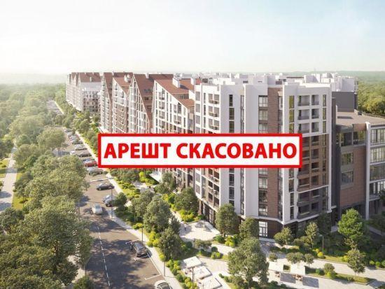 """Суд розблокував будівництво в Ірпені житлового комплексу """"Сінергія Сіті"""""""