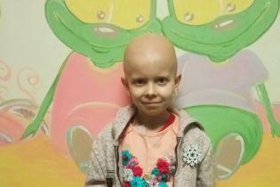 Дорогостоящее лечение, которого нет в Украине, может спасти жизнь Анюте