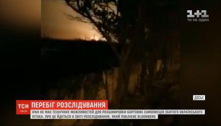 Иран раскрыл информацию о том, каким именно оружием сбили украинский самолет