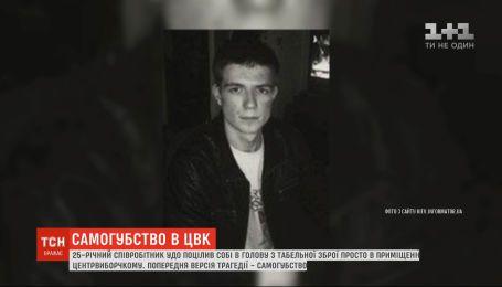 Застреленным сотрудником УГО оказался 25-летний Ярослав Розумняк