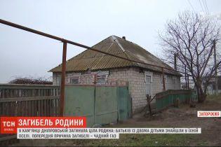 На Запоріжжі загинула ціла родина від чадного газу