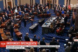 У Сенаті стартує процес розгляду імпічменту президента США Дональда Трампа