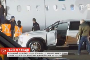 Британский принц Гарри прибыл в Канаду, где его ждут жена и сын