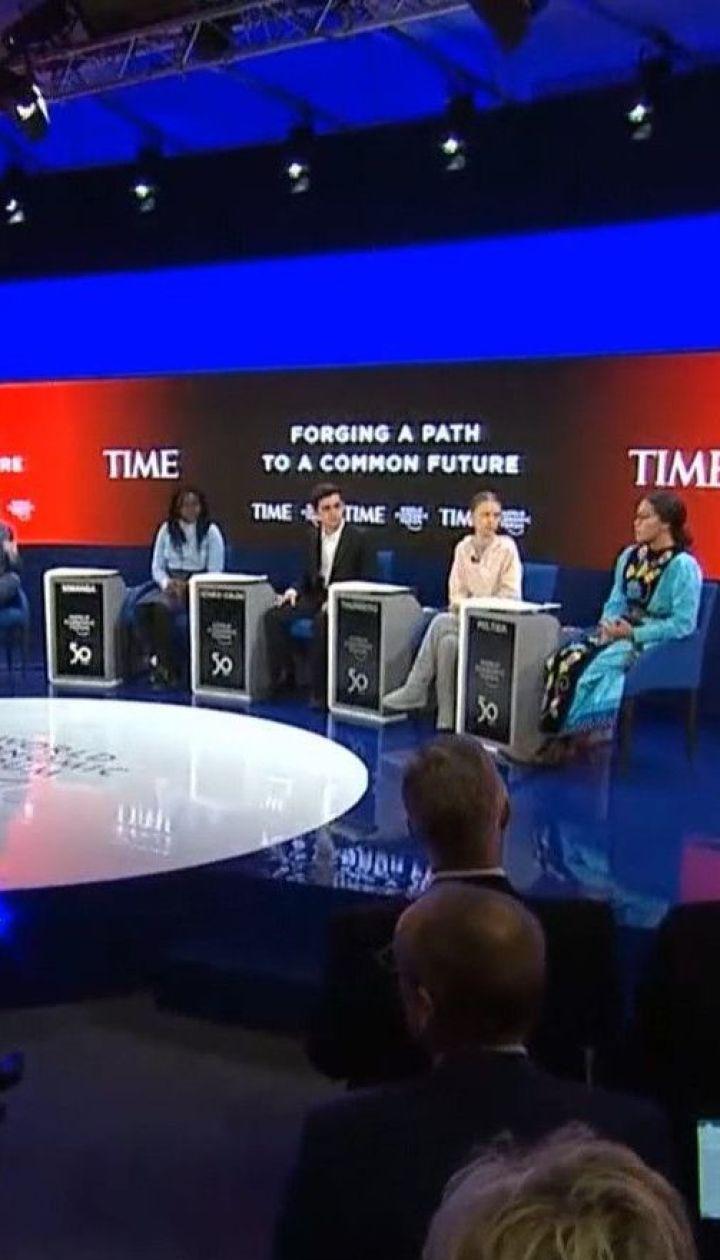 Кто из лидеров уже прибыл на Всемирный экономический форум в Давосе