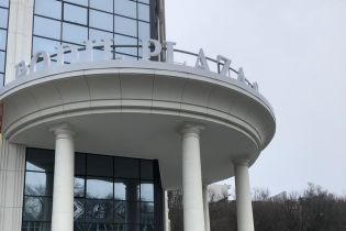 """ЖК """"Podil Рlaza & Residence"""": широкий выбор коммерческой недвижимости в самом сердце Подола"""