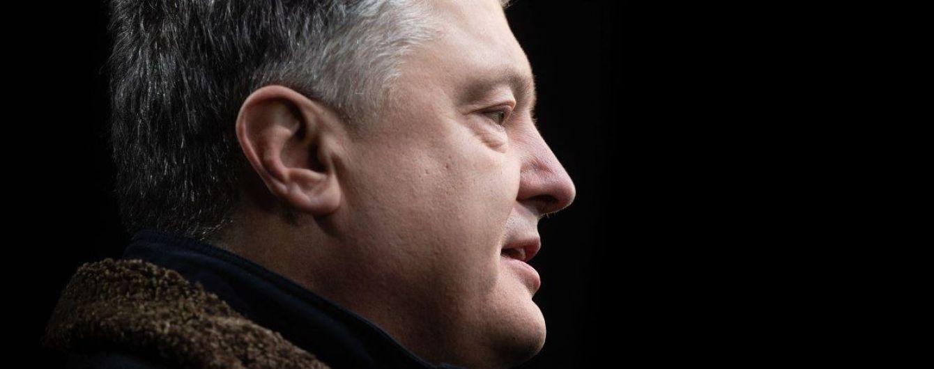 Порошенко рассказал, когда придет на допрос в ГБР и почему не явился на предыдущий