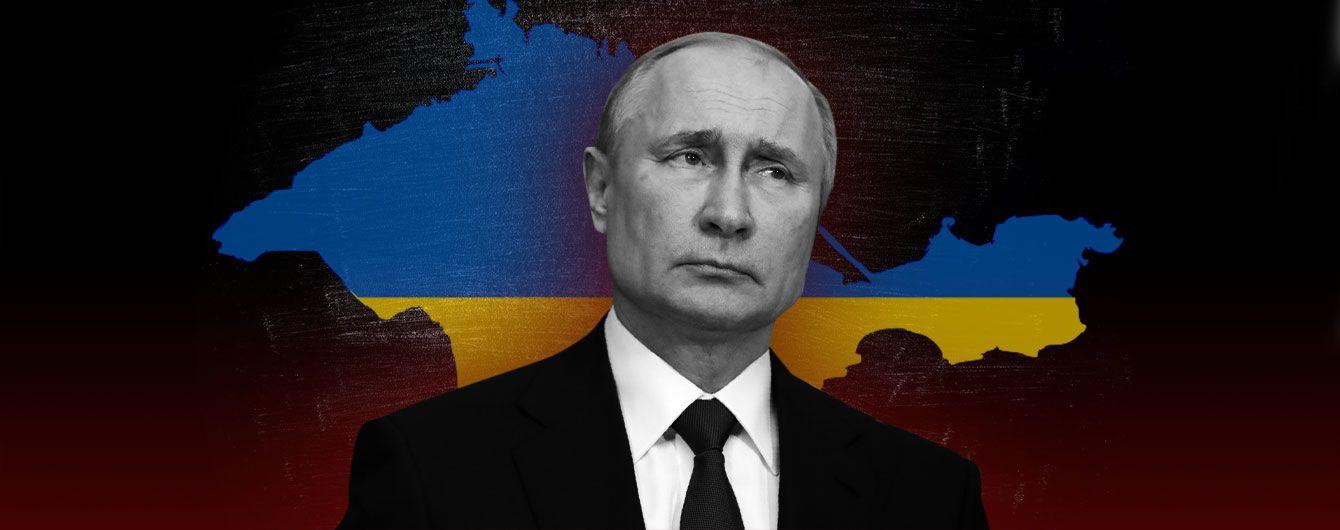 Крымский ценз