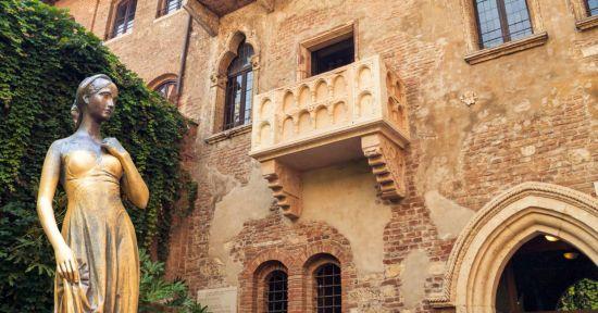 У Вероні усім охочим пропонують провести 14 лютого у знаменитому будинку Джульєтти безкоштовно