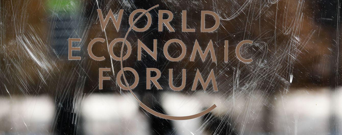 Зеленський прибув на економічний форум в Давосі