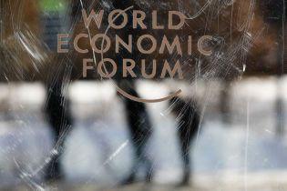 Зеленский прибыл на экономический форум в Давосе