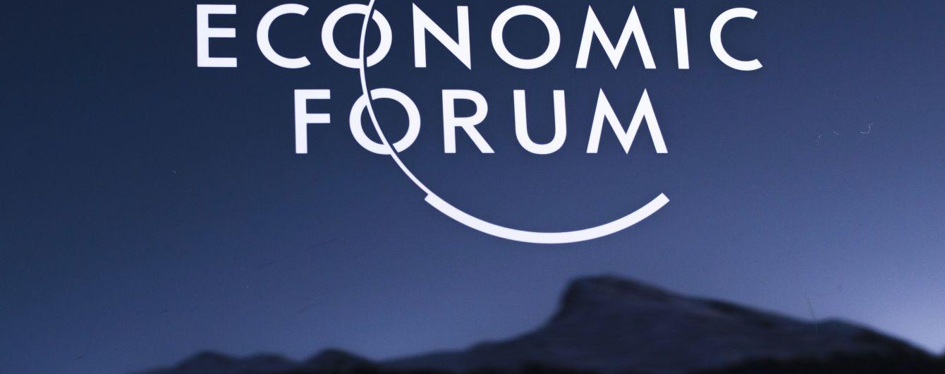 Зеленський на форумі в Давосі зустрінеться з керівництвом МВФ. Можливо, кредитна програма буде останньою