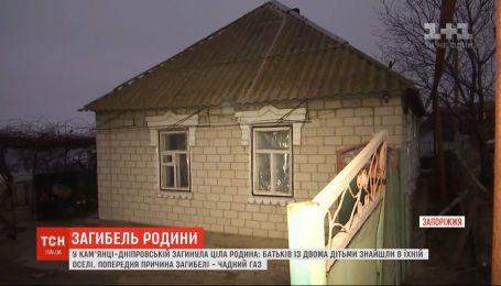 Подружжя та двоє їхніх дітей померли від чадного газу на Запоріжжі