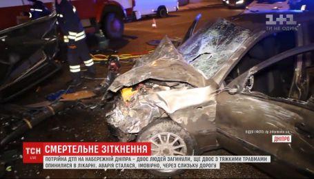 Сразу три автомобиля столкнулись в Днепре на набережной: 2 человека погибли