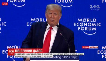Виступ Ґрети Тунберг та шпигунський скандал: у Давосі відбувається Всесвітній економічний форум