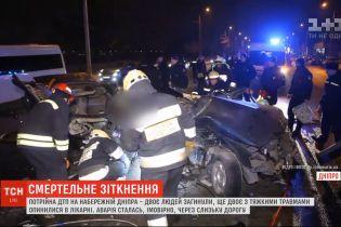 Водитель легковушки, вероятно, из-за скользкой дороги спровоцировал тройную аварию в Днепре