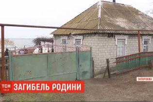 Легли спать и не проснулись: целая семья умерла от отравления угарным газом в Запорожье