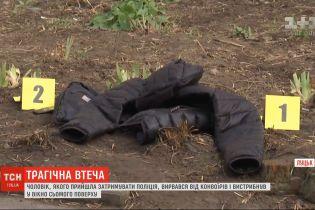 Тікав від поліції: у Луцьку батько двох дітей викинувся у вікно 7 поверху