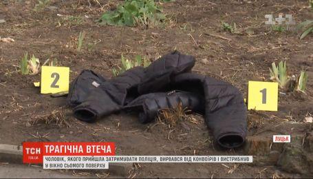 Убегал от полиции: в Луцке отец двоих детей выбросился в окно 7 этажа