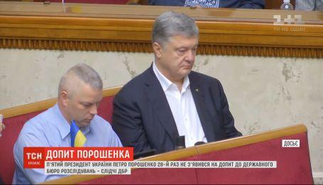 Петро Порошенко з'явиться на допит в ДБР 24 січня – адвокат