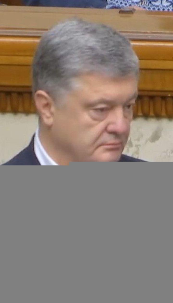Петр Порошенко явится на допрос в ГБР 24 января - адвокат
